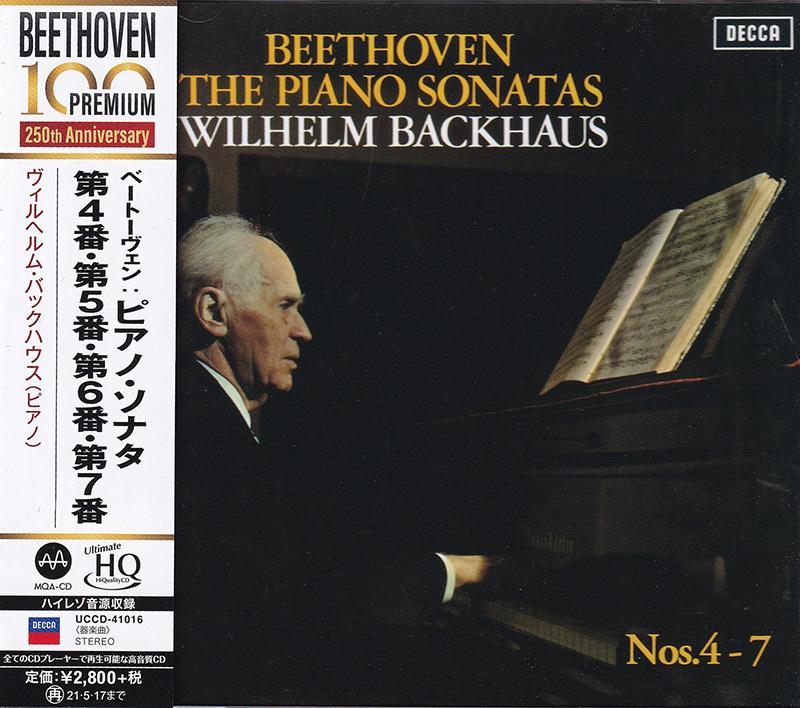 Piano Sonatas 4-7