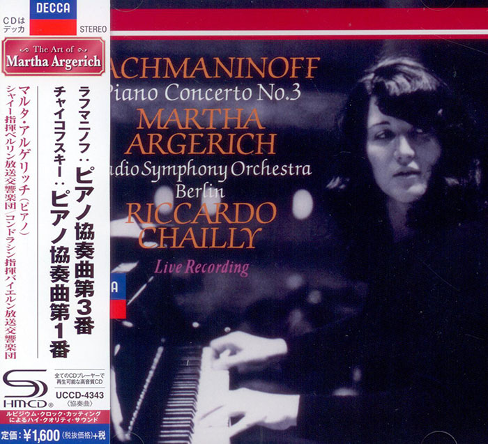 Piano Concerto No. 3 in D minor / Piano Concerto No. 1 in B flat minor