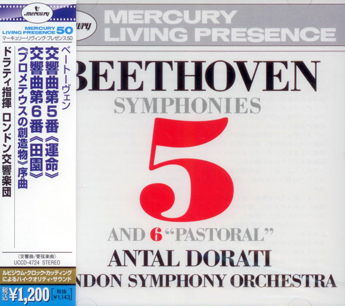Symphony 5 and 6