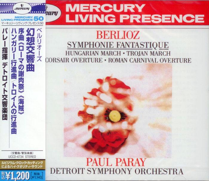 Roman Carnival Overture, Op. 9 / Symphonie fantastique, Op. 14