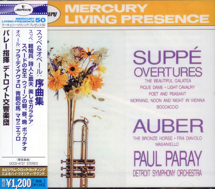 Overtures by Suppe and Auber