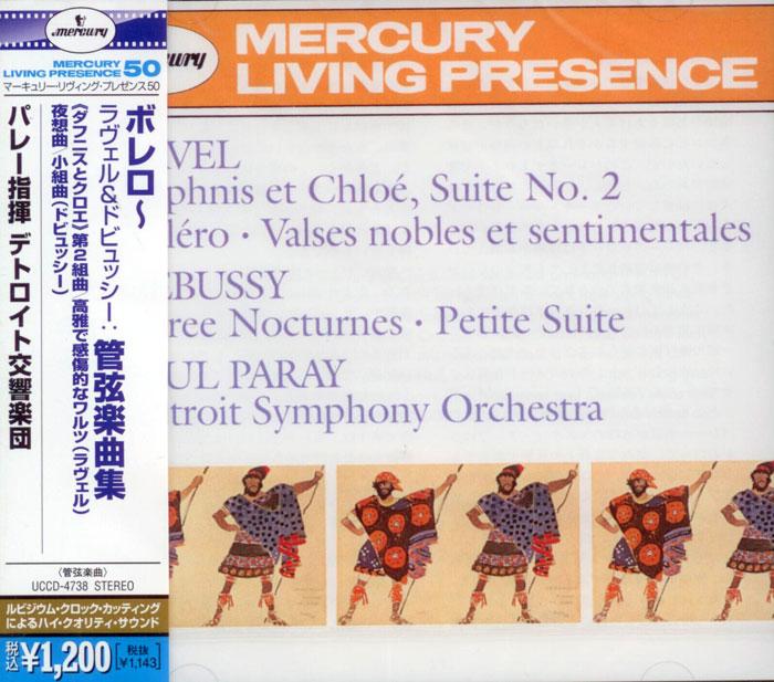 Daphnis et Chloe / Valses nobles et sentimentales / Nocturnes for Orchestra / Petite Suite