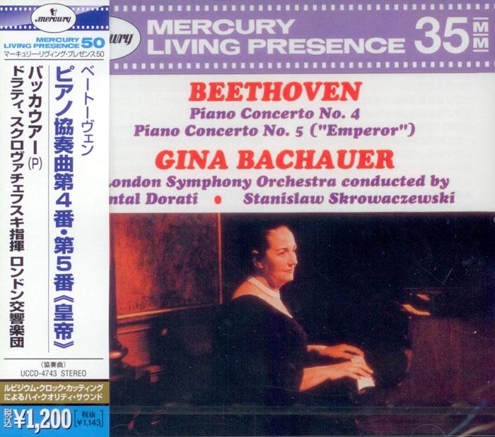 Piano Concertos 4 and 5 'Emperor'