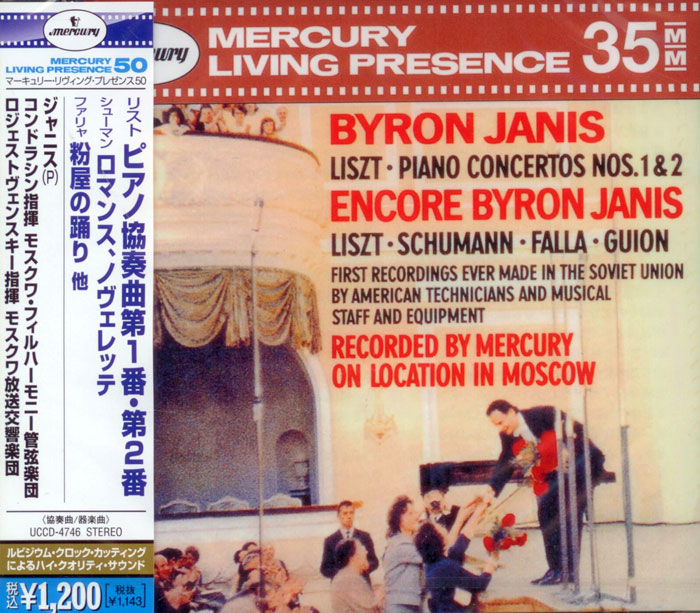 Byron Janis in Moscow