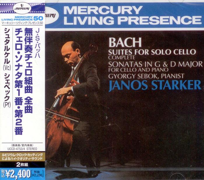 Complete Suites for Solo Cello image