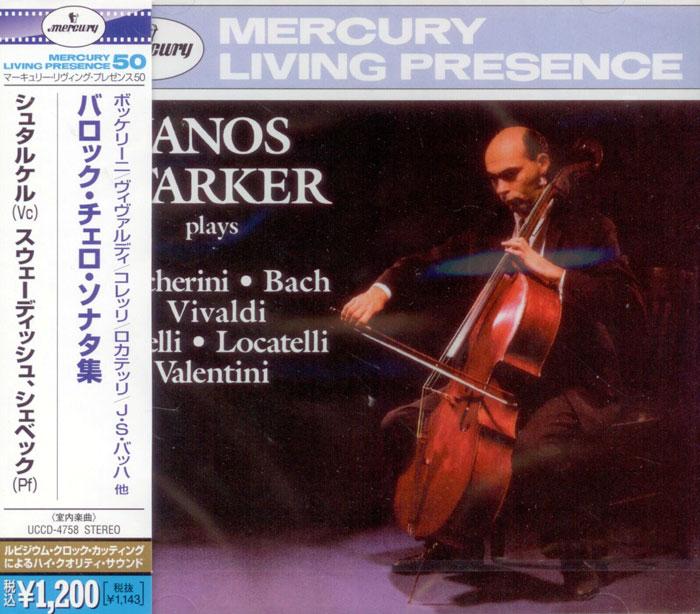 Janos Starker plays Boccherini, Bach, Vivaldi, Corelli