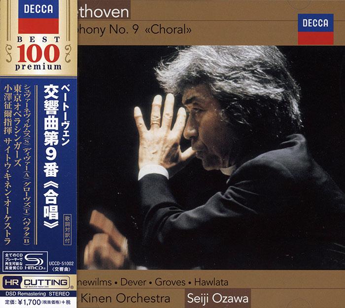 Symphony No. 9 'Choral'