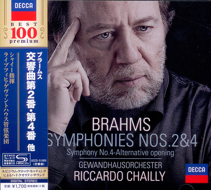 Symphony No. 2 & 4 image