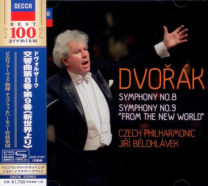 Symphonies 8 & 9 image
