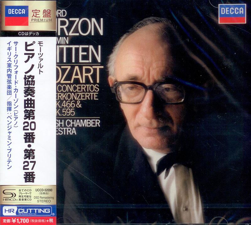 Piano Concertos Nos, 20 & 27 image