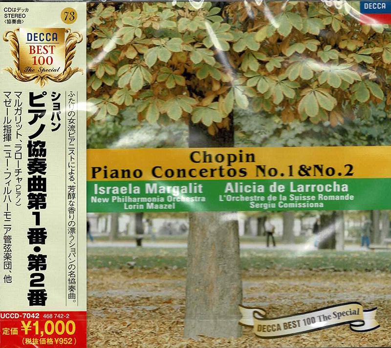 Piano Concertos Nos. 1 & 2 image