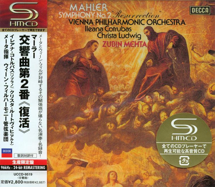 Symphony No. 2 - Resurrection
