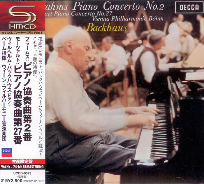 Piano Concerto No.2 in B flat, Op.83 / Piano Concerto No.27 in B flat, K.595 image