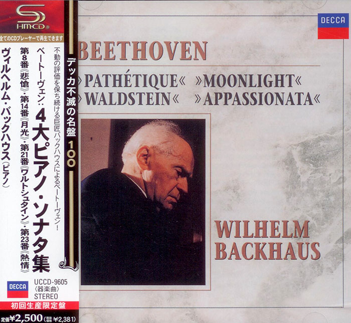 Patetique / Moonlight / Waldstein / Apassionata