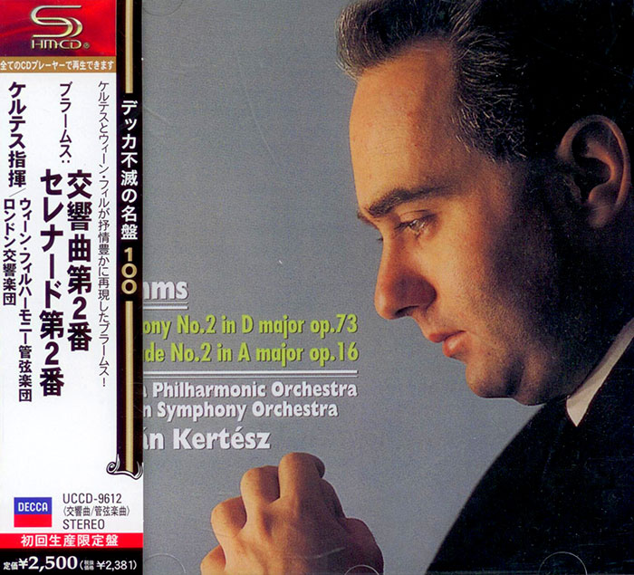 Symphonies Nos. 1 & 2 / Serenade No. 2 / Variations on a Theme by Haydn  image