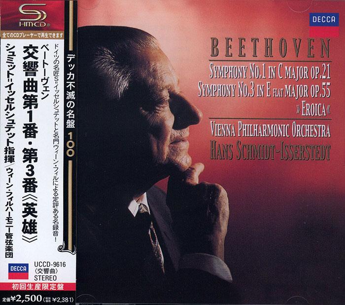 Symphony No.1 & No.3