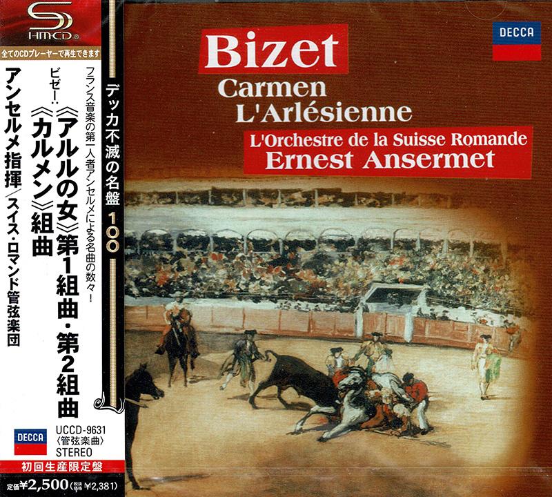 Carmen Suite / L'Arlesienne