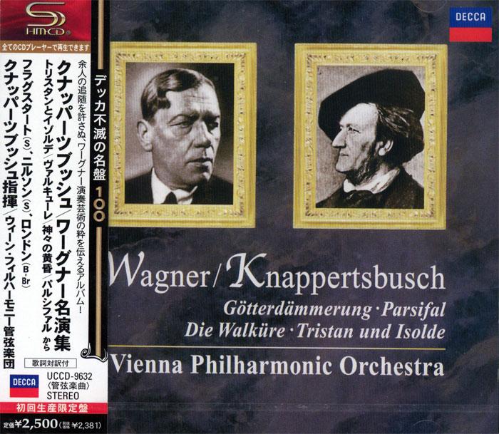Gotterdammerung / Parsifal / Die Walkurie / Tristan und Isolde