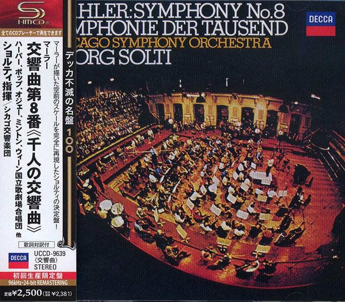 Symphony No. 8 'Der Tausend'