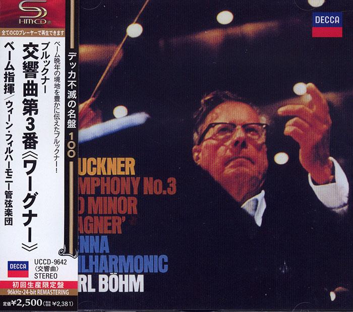 Symphony No. 3 Symphony - 'Wagner'
