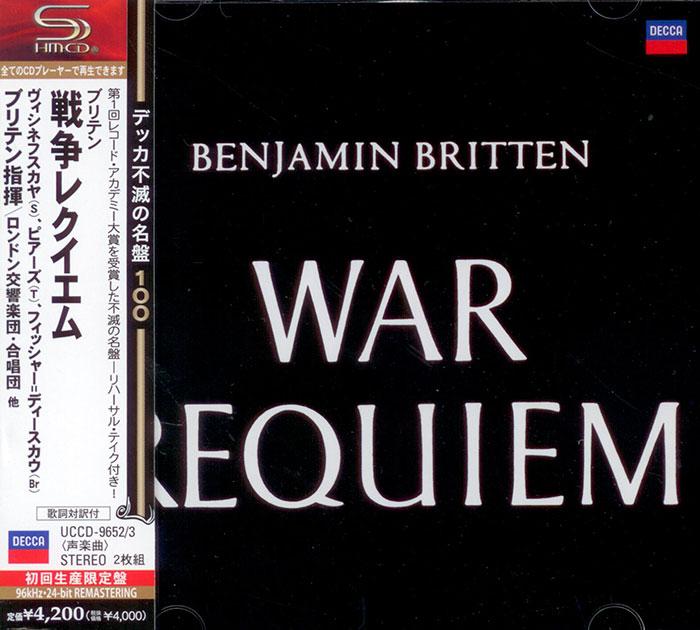 War Requiem image