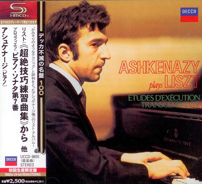 Etudes D'Execution transcendante / Gortschakoff Impromptu / Mephisto Waltz - Piano Sonata No. 7