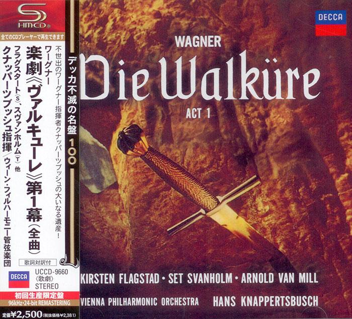 Die Walkure - Act 1