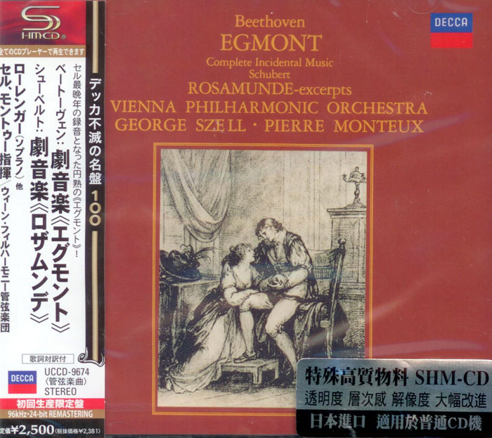 Egmont - Complete Incidential Music to Goethe's / Rosamunde