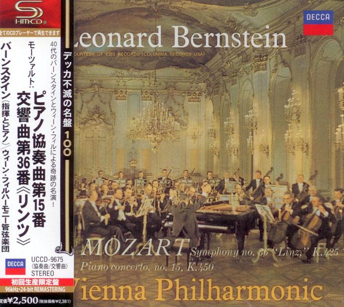 Concerto for Piano No. 15 / Symphony No. 36 Linz