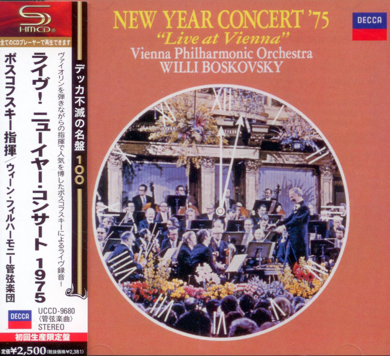 New Year Concert '75 - Live at Vienna image