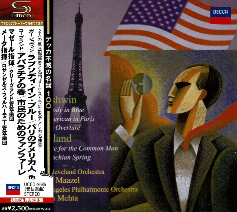 Rhapsody in Blue / An American in Paris / Cuban Overture / Appalachian Spring  image