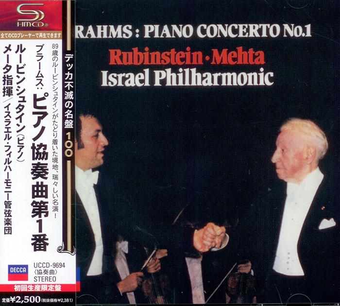 Piano Concerto No. 1 in D minor