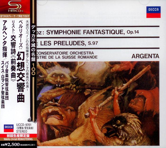 Symphonie Fantastique / Les Preludes, s. 97