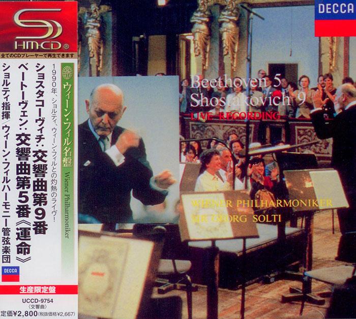 Symphony No. 9 / Symphony No. 5