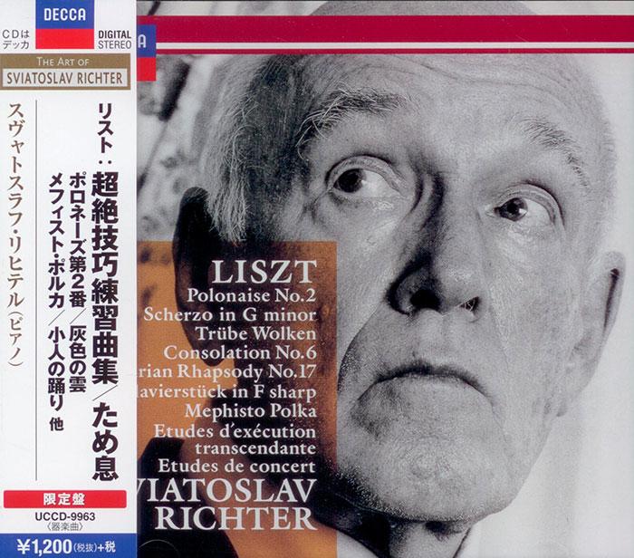 The Authorised Recordings: Liszt