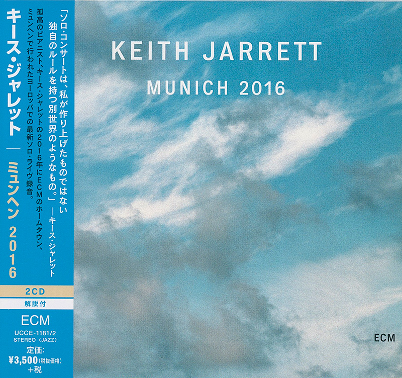 Munich 2016 image