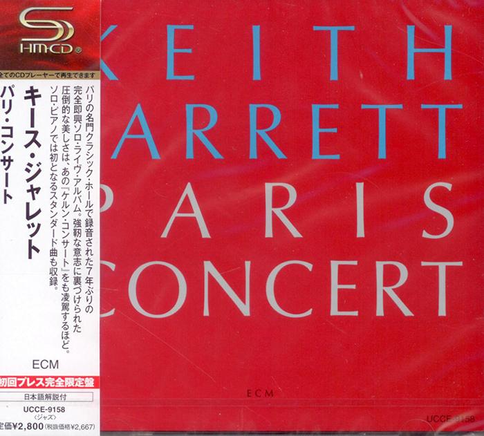 Paris Concert image