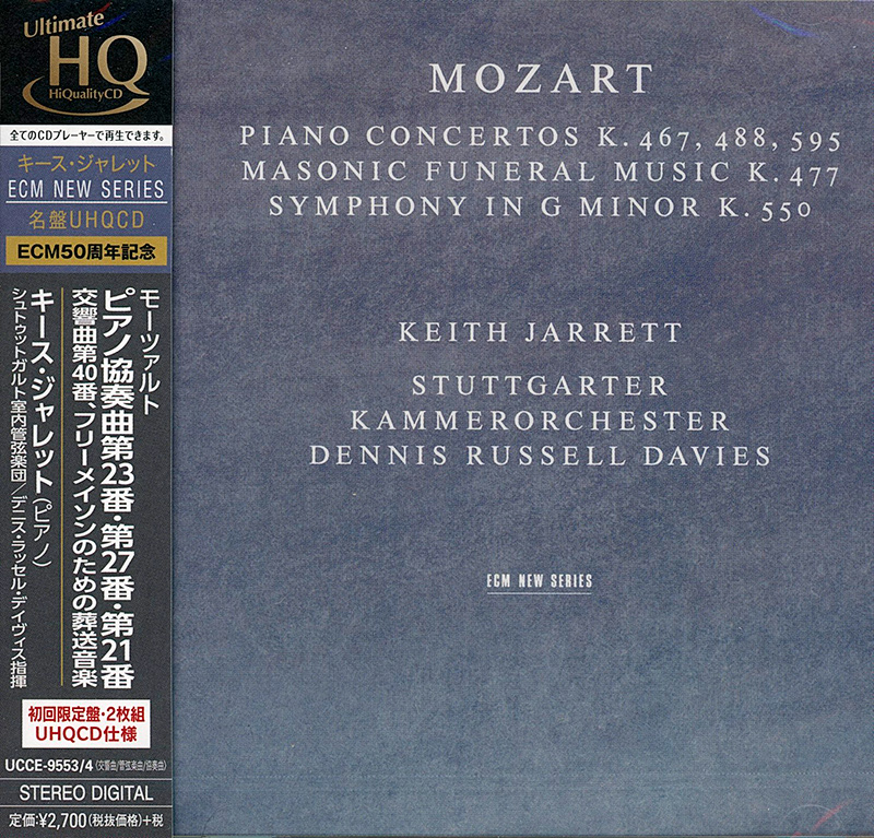 Piano concerto  No. 21, 23 & 27 / Masonic funeral music / Symphony in G minor image