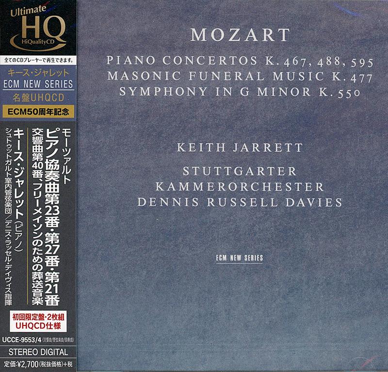 Piano concerto  No. 21, 23 & 27 / Masonic funeral music / Symphony in G minor