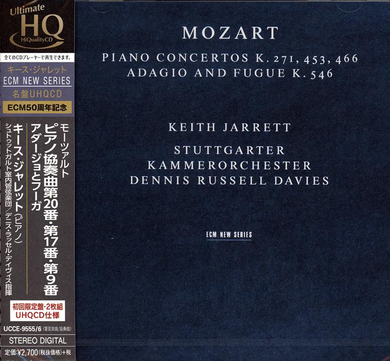 Piano concertos 20, 17 & 9 / Adagio and Fugue in C minor