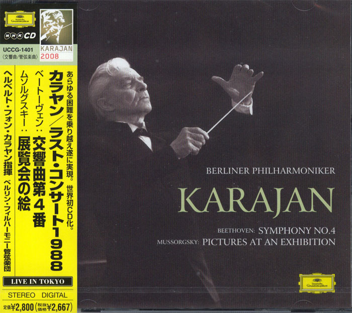 Symphony No. 4 / Pictures at an Exhibition - LIVE IN TOKIO