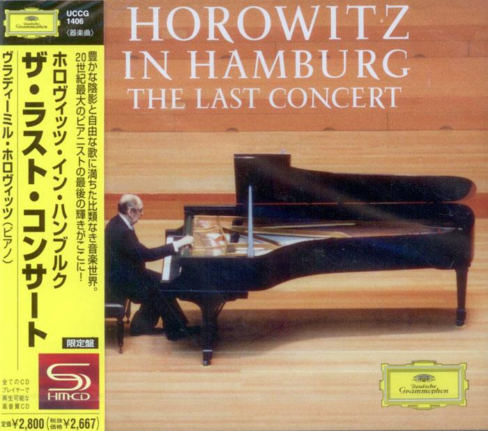 Horowitz in Hamburg - The Last Concert