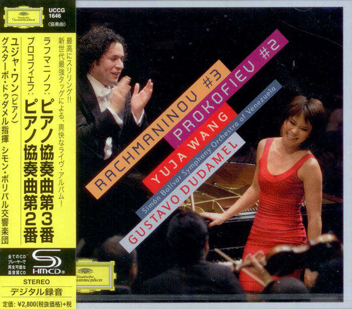 Piano Concerto No. 3 / Piano Concerto No. 2