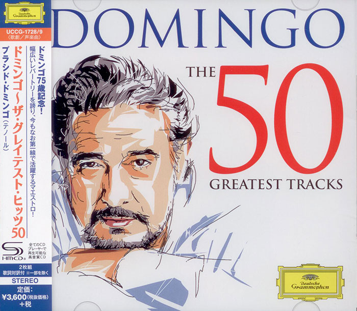 The 50 Greatest Tracks image