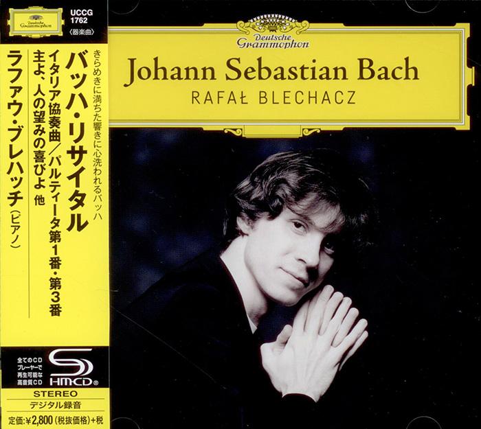 Italian Concerto In F / Keyboard Partita 1 / 4 Duettos / Jesu, Joy Of Man's Desiring image