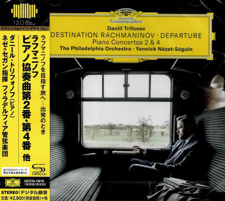 Destination Rachamninov - Departure - Piano Concertos 2 & 4 image