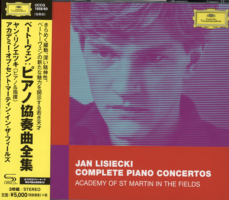 Complete Piano Concertos image