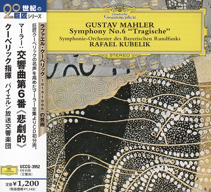 Symphony No. 6 'Tragische'