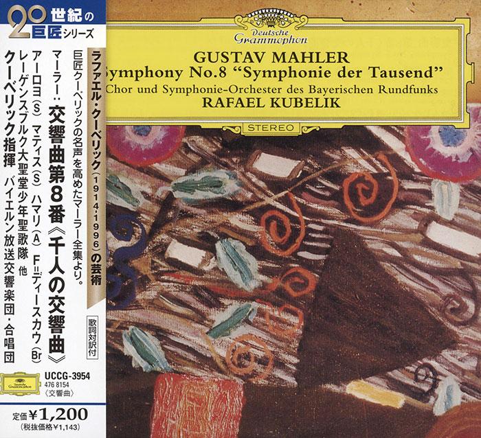 Symphony No. 8, 'Symphony of a Thousand' image