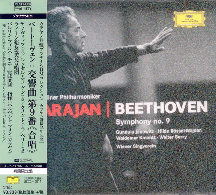 Symphony No 9 in D minor, op. 125 image